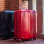 無極限客製LOGO行李箱