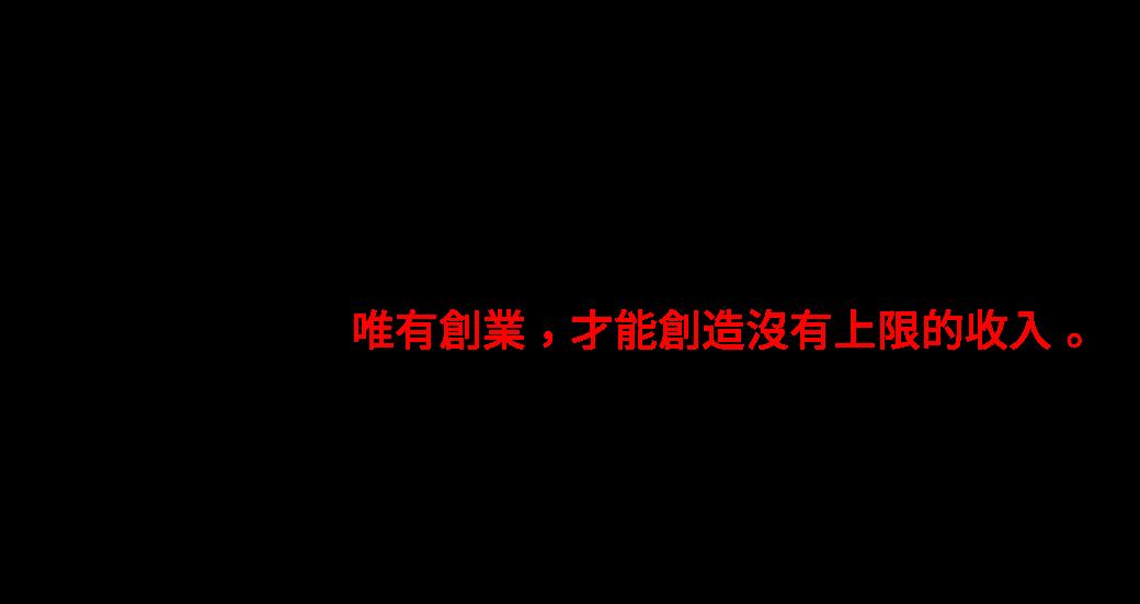 杜云安老師介紹